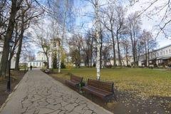 Suzdal, Rusia -06 11 2015 Parque en el territorio Fotografía de archivo libre de regalías