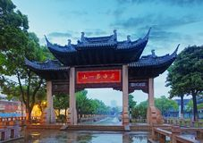 Suzhou - China stock photography