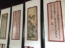 Suzhou, China, famous tourist attractions, Humble Administrator's Garden. Royalty Free Stock Images