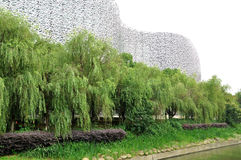 Suzhou culture and Art Center Stock Image