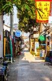 Suzhou folk houses and street Royalty Free Stock Photography