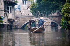 Suzhou Stock Photo