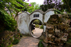 Suzhou Garden Round Gate Stock Images