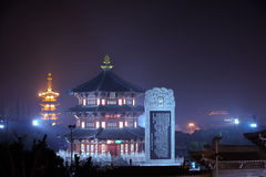 Suzhou Hanshan Temple. Ancient temple pagoda-Hanshan Temple in Suzhou, China Stock Image
