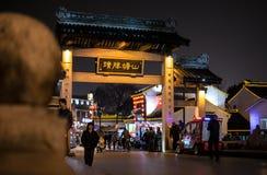 Suzhou Royalty Free Stock Photo