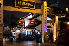 Suzhou Stock Image
