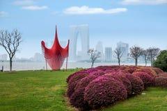 Suzhou Jinji Lake City Sculpture --- Windmill Royalty Free Stock Photo