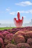 Suzhou Jinji Lake City Sculpture --- Windmill Royalty Free Stock Photos
