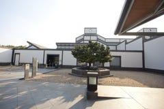 Suzhou Museum Stock Photos