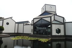 Suzhou Museum Stock Image