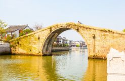 Suzhou old town canals and stone bridges . Suzhou is one of the old water towns in China near Shanghai. It is a famous tourist des Royalty Free Stock Photography