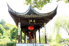 Suzhou Pan Gate Ancient Architecture Foto de archivo