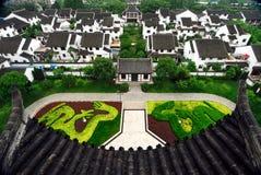 Suzhou Panmen Stock Image