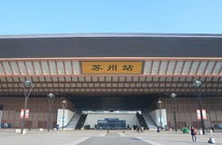 Free Suzhou Railway Train Station Suzhou China Stock Image - 88825131