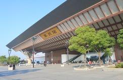 Free Suzhou Railway Train Station Suzhou China Stock Images - 88825434