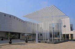 Suzhou Silk museum Suzhou China royalty free stock photos
