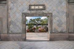 Suzhou som gräver dörren av parkera Royaltyfri Fotografi