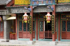 Suzhou Town Royalty Free Stock Photography