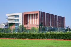 Suzhou University gym Stock Images