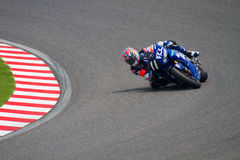 SUZUKA, JAPAN July 29. Rider of F.C.C. TSR Honda Stock Photos