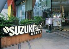 Suzuki Cafe restaurant in Hong Kong Stock Photos