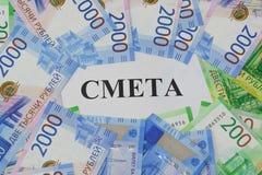 Svärta handstilen på BEDÖMNINGAR för ryskt språk och rubel för nya sedlar för papper ryska omkring royaltyfri bild