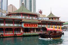 Sväva restaurangen i hamnen av Aberdeen, Hong Kong Arkivbilder
