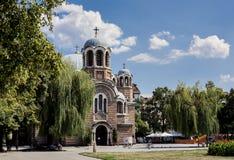Sv. Sedmochilenitsi church Sofia Royalty Free Stock Photo
