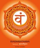 Svadhishthana chakra Obraz Stock