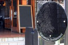 Svart brädeframdel av restaurangen Fotografering för Bildbyråer