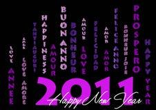 svart lyckligt nytt år Arkivfoton