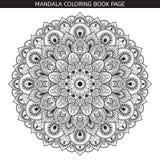 Svart mandala för vektor på vit bakgrund Monokrom illustration Arkivfoto