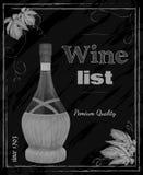 Svart tavla för vinlista Arkivbilder