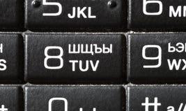 svarta knappar Arkivfoton