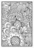 Svartvit bakgrund för färgläggningbok Vektor Illustrationer