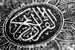 Svartvit bild av den islamiska bokquranen Royaltyfri Fotografi