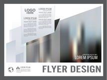 Svartvit mall för broschyrorienteringsdesign _ royaltyfri illustrationer