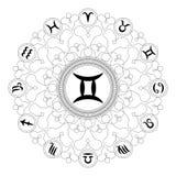 Svartvit mandala för vektor med zodiaksymbolet av gemini - vuxen sida för färgläggningbok stock illustrationer