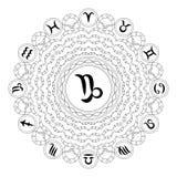 Svartvit rund mandala för vektor med zodiaksymbol av capricornen - vuxen sida för färgläggningbok stock illustrationer