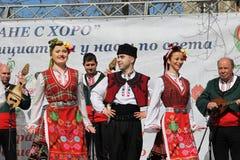 Svegliandosi con il horo - ballo tradizionale bulgaro Immagine Stock Libera da Diritti