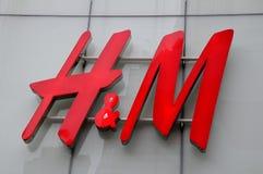 SVENSKEN SÄLJA I MINUT H&M-LAGRET PÅ MANHATTAEN NY royaltyfri foto