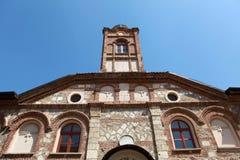 Sveti Georgi Bulgarian Church in Edirne. Royalty Free Stock Photos