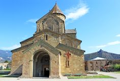 Svetitskhoveli Cathedral royalty free stock images