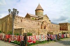 Free Svetitskhoveli Cathedral, An Eastern Orthodox Cathedral In Mtskheta, Georgia Royalty Free Stock Photo - 162080495