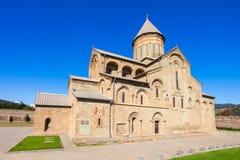 Svetitskhoveli Cathedral, Mtskheta Royalty Free Stock Photo
