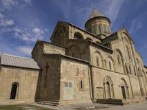 Svetitskhoveli domkyrka i Mtskheta. Royaltyfri Bild