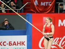 Svetlana Feofanova - Russian World Champion Royalty Free Stock Photography