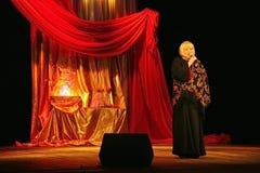 Svetlana Kryuchkova on the Estrada theatre stage singing and reading poetry. Stock Images