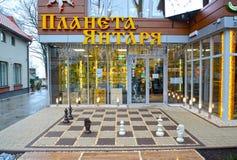 Svetlogorsk, Russia Una scacchiera decorativa circa il pianeta del negozio ambrato Pianeta russo del testo di ambra Immagini Stock Libere da Diritti