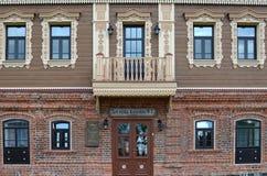 Svijazhsk. House of the merchant Kamenev F.T. Carved decorative royalty free stock photography